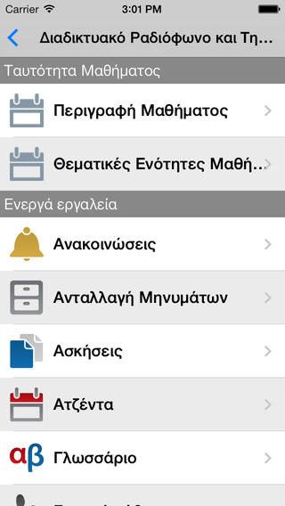 Welcome to panayotis.com 80ca7c529dc